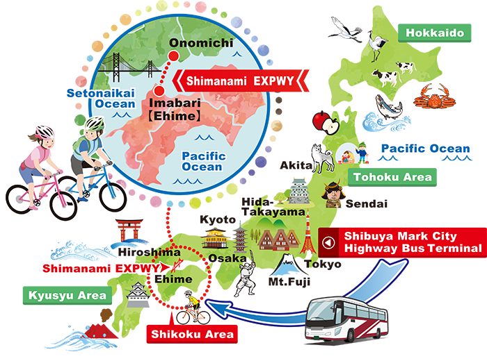 Experience Japan with highway buses! Visit Imabari via Overnight Bus ...